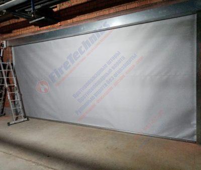 Противопожарная автоматическая штора (экран, занавес) системы «Fireshield», в паркинге